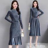 大碼金絲絨洋裝 女秋冬裝新款兩件套優雅百褶裙30至55歲中長裙 js19797『科炫3C』