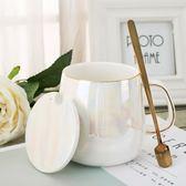 創意北歐陶瓷水杯帶蓋勺韓版簡約馬克杯女學生杯子情侶咖啡杯—聖誕交換禮物