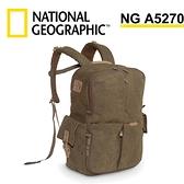 24期零利率 國家地理 National Geographic NG A5270 非洲系列 相機包