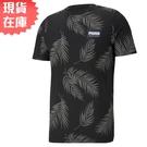 【現貨】PUMA Summer Court 男裝 短袖 純棉 休閒 海灘 滿版 黑 歐規【運動世界】84581201