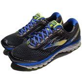 BROOKS 慢跑鞋 Ghost 9 2E Wide 魔鬼系列 九代 黑 藍 DNA動態避震科技 運動鞋 男鞋【PUMP306】 1102332E060