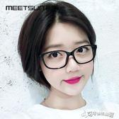 眼鏡 眼鏡平光鏡男抗疲勞藍光無度數電腦女款手機護目眼睛 Cocoa