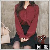 襯衫【8269】超美雪紡襯衫長袖 素面白色多色襯衫襯衣女顯瘦上衣 女裝新款