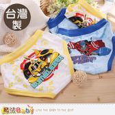 男童內褲(四件一組) 台灣製變形金剛正版純棉三角內褲 魔法Baby
