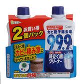 ST 洗衣槽除菌劑 550g*2入【愛買】