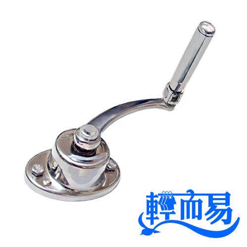 《輕而易》不鏽鋼手搖器(含手搖把)-單桿式--手搖式升降曬衣架專用