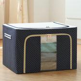 折疊箱 收納盒特大號被子衣物折疊收納箱布藝整理箱儲物箱收納袋牛津布紡
