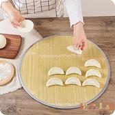 餐桌墊餐墊竹制圓形餃子簾家用加厚不粘蓋簾餃子托盤【倪醬小鋪】