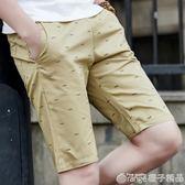 短褲男純棉夏季男士沙灘褲5五分褲寬鬆運動褲7七分褲薄款褲子男潮      橙子精品