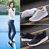 韓版運動鞋 百搭休閒跑步鞋輕便透氣網面鞋