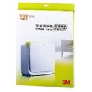 【奇奇文具】3M MFAC-01F淨呼吸空氣清淨機-超優淨型濾網
