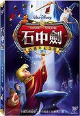 迪士尼動畫系列限期特賣 石中劍45週年紀念版 DVD (音樂影片購)
