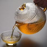 煮茶壺燒水壺龍鱗紋耐熱玻璃挑嘴茶具三件式泡茶壺錘紋 LL152『伊人雅舍』