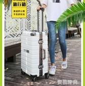 CK行李箱小型20寸皮箱子拉桿箱女男密碼箱24萬向輪旅行箱ins網紅『蜜桃時尚』