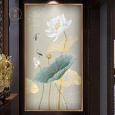 玄關豎版裝飾畫門口入戶 過道中國風壁畫新中式 禪意荷花掛畫客廳WY【店慶滿月好康八折】