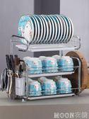 廚房置物架用品用具晾洗放瀝水碗架碗柜碗碟碗筷盤刀收納盒餐具架YYJ    MOON衣櫥
