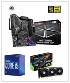 (C+M+V)Intel i9-10900K【10核/20緒】+ 微星 MPG Z490M GAMING EDGE WIFI 主機板 + 微星 RTX3090 GAMING X TRIO 24G