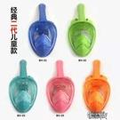 兒童新款潛水面罩 正式上線 浮潛面具 水上運動用品 新年禮物