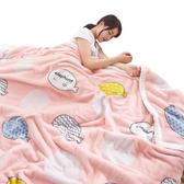 冬季用珊瑚絨毛毯加厚保暖法蘭絨床單人