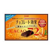 明治CACAO72%黑巧克力-蜜漬香橙47g【愛買】
