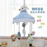 韓國新生嬰兒床鈴掛件玩具搖鈴布藝毛絨音樂旋轉八音盒寶寶床頭鈴  原本良品