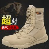 男特種兵作戰靴超輕戶外活動登山靴沙漠靴