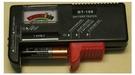 電池容量檢測器