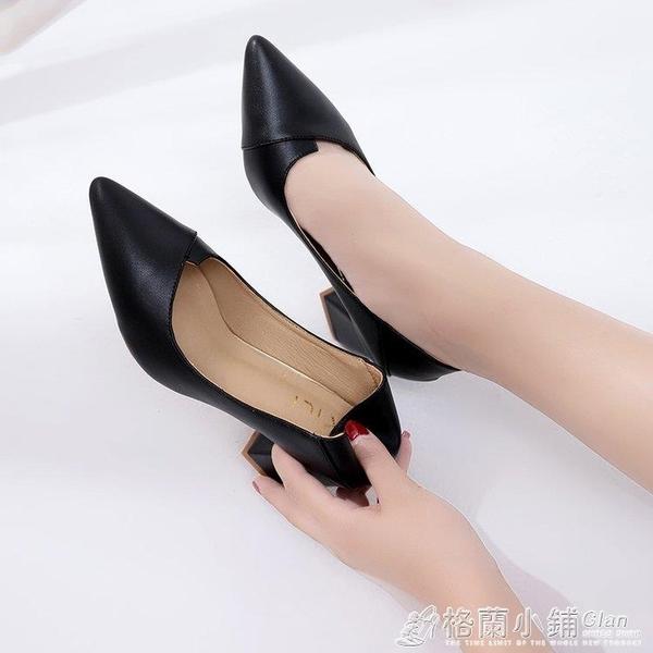 女士兩穿高跟鞋粗跟韓版百搭尖頭小清新6cm中跟單鞋 格蘭小舖 全館5折起
