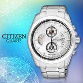 CITIZEN 星辰手錶專賣店 AN3420-51A 男錶 石英錶 不鏽鋼錶殼錶帶 礦物強化玻璃鏡面 防水100米 碼錶計時
