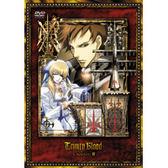 動漫 - 聖魔之血 DVD VOL-02