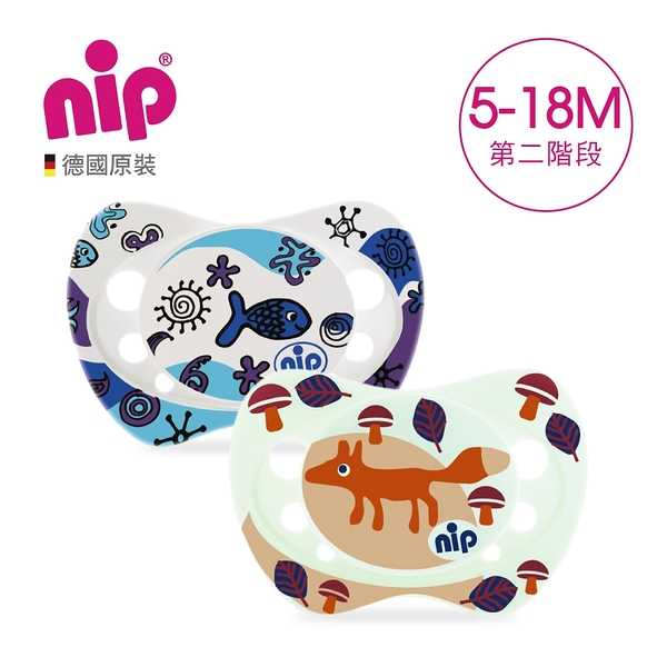 nip 德國矽膠拇指型安撫奶嘴5~18個月/2入-狐狸+魚 G-31302-3