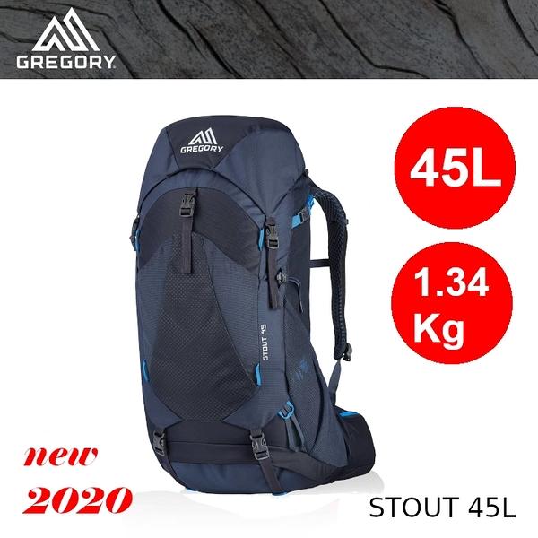【速捷戶外】美國GREGORY 126872 STOUT 45L 男款輕量健行登山背包(幻影藍) ,最新式樣