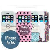 iPhone 6/6s 彩繪卡通 可愛卡通 側翻皮套 開窗 保護套 手機套 手機殼