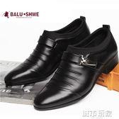 皮鞋 男鞋冬季套腳皮鞋男韓版商務尖頭黑色男士英倫正裝潮流休閒鞋子男 城市玩家