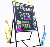 LED電子熒光板光夜光60 80廣告牌寫字板黑板發光屏手寫立式留言板【極有家】
