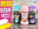 日本 P&G 洗衣芳香顆粒 最新特規版香...