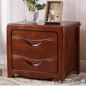 特賣床頭櫃 全實木床頭櫃簡約現代迷你儲物小櫃子帶鎖臥室橡木收納櫃40CMLX 爾碩數位