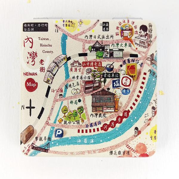 【收藏天地】台灣紀念品*雙面隨身鏡-內灣老街 /小物 送禮 文創 風景 觀光  禮品