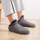 暖腳神器冬天床睡覺被窩暖足辦公室不插電宿舍可以走路腳底家用
