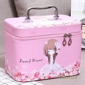 化妝包小號便攜韓國簡約可愛少女心大容量多功能方收納盒品箱手提「時尚彩紅屋」