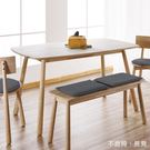 【森可家居】橫濱實木餐桌(不含椅、長凳)...