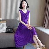無袖褶皺網紗洋裝女2020新款夏裝收腰顯瘦遮肚大碼長款氣質裙子連身裙