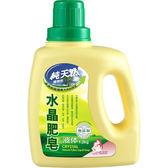 南僑水晶肥皂液體1.2kg【康是美】
