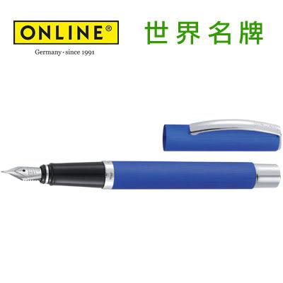 德國原裝進口 Online 視界鋼筆 36752 - 藍 EF /支
