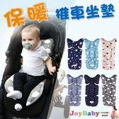 嬰兒推車坐墊J Ber汽車安全座椅加厚透氣保護墊-Joybaby