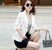 2018新款小西裝七分袖韓版修身女式休閒西服短款外套薄款 EY3654 『優童屋』