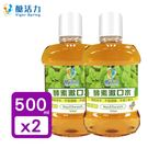 現貨平日秒出 [醣活力]酵素漱口水500mlx2罐 台灣製造 抗敏感 降低牙周病 孕婦兒童可使用