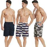 夏季沙灘短褲男士棉質寬鬆休閒海邊度假速干五分 KB1249【每日三C】