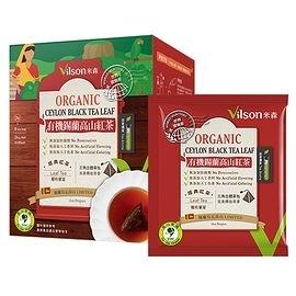 【米森 vilson】有機錫蘭高山紅茶(3g*8包/盒) 6盒