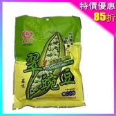 翁財記脆豌豆-蒜味(170g/包)*2包